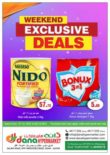 Qatar - Al Wakra  Dana Hypermarket offers in D4D Online. Weekend Exclusive Deals. . Till 9th October