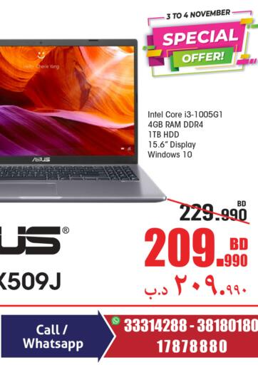 Bahrain Home Electronics offers in D4D Online. Special Offer. You'd Be Crazy To Miss This! Get the special Offer from Home Electronics. Hurry Now, Offer valid Till 04th November 2020. Enjoy Shopping!!! . Till 04th November