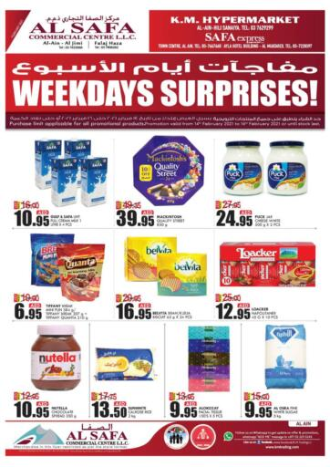 UAE - Al Ain K M Trading  offers in D4D Online. Weekdays Surprises!. . Till 16th February