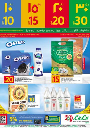 Qatar - Al-Shahaniya LuLu Hypermarket offers in D4D Online. 10 15 20 30 QR Offers. Get your favorites On 10 15 20 30 QROffers from the Lulu Hypermarket . Take advantage of this offer .Offers Are Valid Till  09th July .Happy Shopping!. Till 9th July