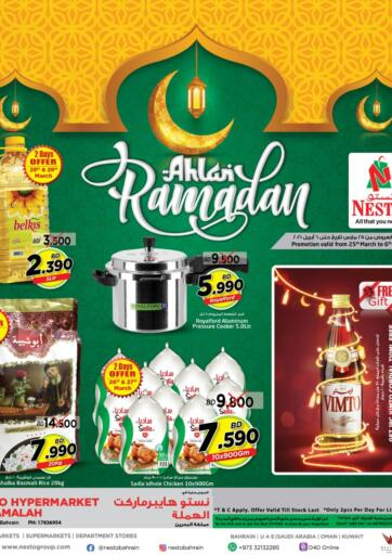 Bahrain NESTO  offers in D4D Online. Welcome Ramadan. Welcome Ramadan @ NESTO!! Get Unbelievable Discounts On Groceries, Frozen foods, Fresh Fruits& Veggies, Cookware, Home Appliances & Much More At Nesto. Avail This Offer Till 6th April! Hurry Now!! Have a Good Shopping!!. Till 6th April