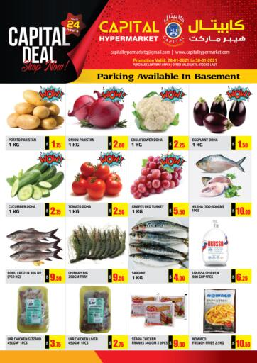 Qatar - Al Rayyan Capital Hypermarket offers in D4D Online. Capital Deal. Now its time to shop from Capital Hypermarket get this Capital Deal offers and discounts. offers valid Till 30th January. Enjoy Shopping!!!. Till 30th January