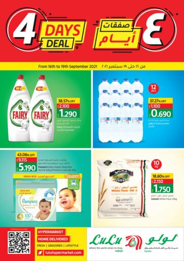 Oman - Salalah Lulu Hypermarket  offers in D4D Online. 4 Days Deal. During This 4 Days Deal Grab Your Favorite Items At Low Price. Offer Valid Till 19th September 2021. Happy Shopping!!. Till 19th September