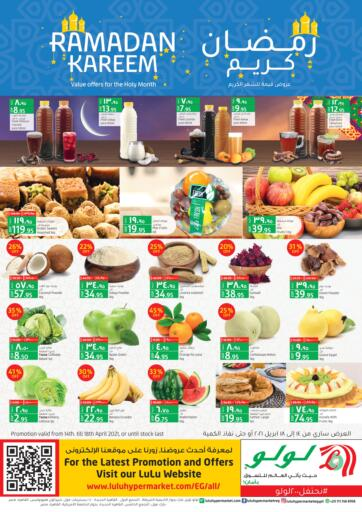 Egypt - Cairo Lulu Hypermarket  offers in D4D Online. Ramadan Offer. Ramadan Offer Is Now Available At Lulu Hyper Market.. Valid Till 18th April. Hurry To Grab Yours!!!!. Till 18th April