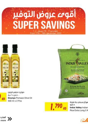Kuwait Sultan Center offers in D4D Online. Super Saving. . Till 19th December