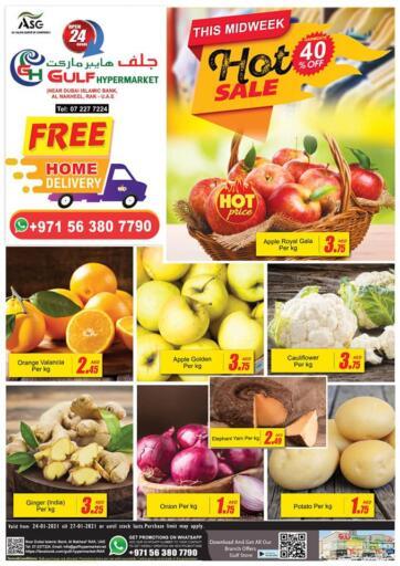 UAE - Ras al Khaimah Gulf Hypermarket offers in D4D Online. Midweek Hot Sale. . Till 27th January
