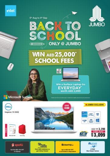 UAE - Abu Dhabi Jumbo offers in D4D Online. Back to School 📚✏️. . Till 4th September