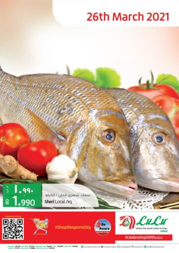 Bahrain LuLu Hypermarket offers in D4D Online. Special Offer. . Only On 26th March