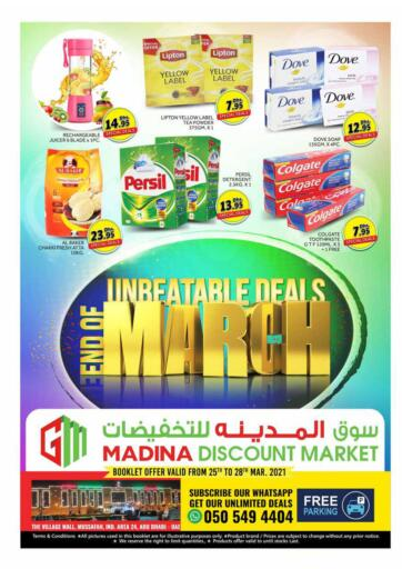 UAE - Dubai Azhar Al Madina Hypermarket offers in D4D Online. Unbeatable Deals @ Madina Discount Market. . Till 28th March
