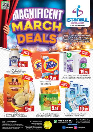 UAE - Dubai Istanbul Supermarket offers in D4D Online. Magnificent March Deals. . Till 6th March