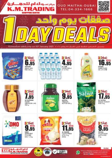 UAE - Dubai K M Trading  offers in D4D Online. One Day Deals. . Only on 15th January