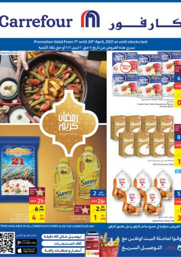 Bahrain Carrefour offers in D4D Online. Ramadan Kareem. Take advantage of Ramadan Kareem and buy your  products at the best prices from Carrefour!. This offer is valid Till 20th April. Enjoy Shopping!!!. Till 20th April