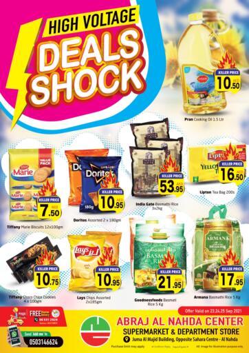 UAE - Sharjah / Ajman Abraj Hypermarket offers in D4D Online. Abraj Al Nahda Center -Deals Shock. . Till 25th September