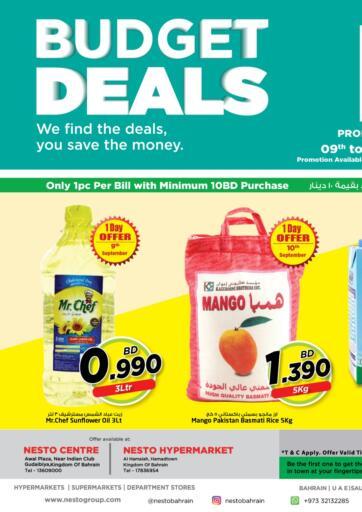 Bahrain NESTO  offers in D4D Online. Budget Deals. Budget Deals At Nesto !  Offers on Groceries and Much more are valid Till 11th September Get it Now Enjoy Shopping!!. Till 11th September