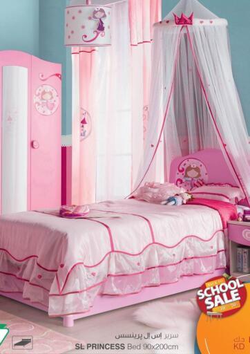 Kuwait Safat Home  offers in D4D Online. School Sale. . Until Stock Lasts