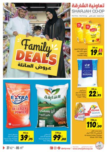 UAE - Sharjah / Ajman Sharjah Co-Op Society offers in D4D Online. Family Deals. Family Deals At Sharjah Co-op Society, Get Exciting Offers Availed On Varieties Of Products Till 05th October 2021.  Enjoy Shopping!!! . Till 05th October