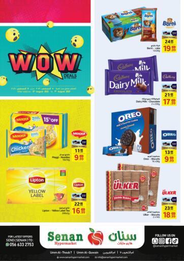 UAE - Sharjah / Ajman Senan Hypermarket offers in D4D Online. Wow Deals. . Till 7th August