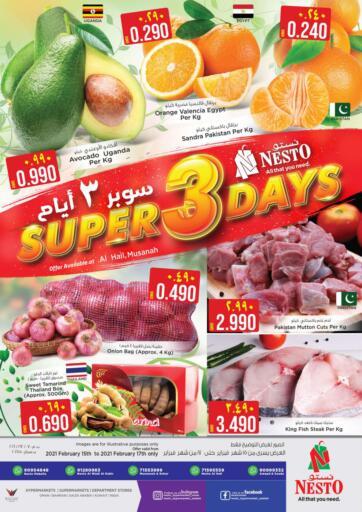 Oman - Sohar Nesto Hyper Market   offers in D4D Online. Super 3 Days. . Till 17th February