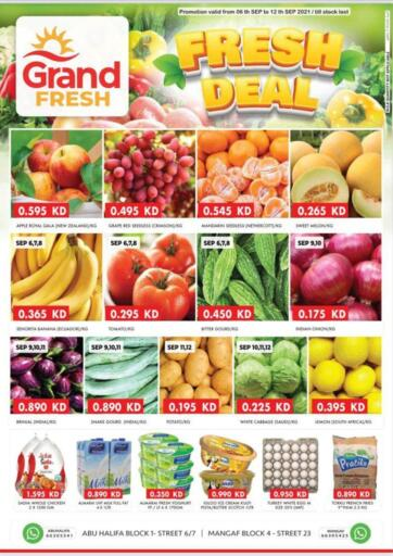 Kuwait Grand Hyper offers in D4D Online. Fresh Deal. Fresh Deal at Grand Hyper. Exciting Offers Waiting For You Visit Their Nearest Store And Get Everything At Exciting Prices.  Validity Till 12th September 2021.  Enjoy Shopping!!!. Till 12th September