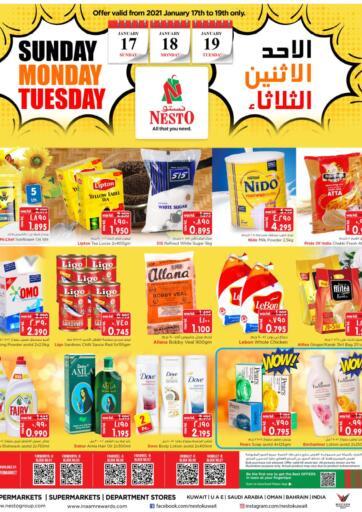 Kuwait Nesto Hypermarkets offers in D4D Online. Sunday Monday & Tuesday Deals. . Till 19th January