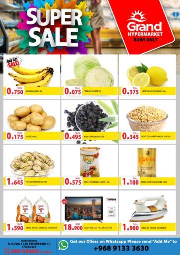 Oman - Muscat Grand Hyper Market  offers in D4D Online. Super Sale. . Till 17th February