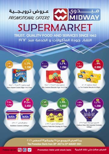 Bahrain Midway Supermarket offers in D4D Online. Promotional Offers. Get The Promotional Offers  at Midway Supermarket!! Offers on Groceries, Fruits and veg etc.....Offers valid till 23rd August 2021. Enjoy shopping!!!!. Till 23rd August