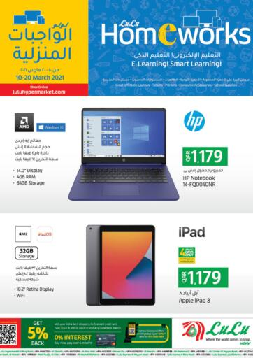 Qatar - Umm Salal LuLu Hypermarket offers in D4D Online. Home Works. Get your favorites on  Home Works offers from the Lulu Hypermarket . Take advantage of this offer .Offers Are Valid Till 20th March. Happy Shopping!. Till 20th March