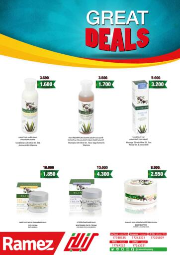 Bahrain Ramez offers in D4D Online. Great Deals. . Until Stock Last