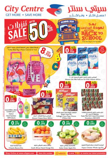 Kuwait City Centre  offers in D4D Online. Back To School. . Till 7th September