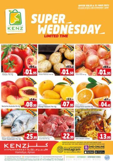 UAE - Sharjah / Ajman Kenz Hypermarket offers in D4D Online. Super Wednesday. . Only On 31st March