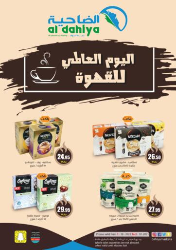 KSA, Saudi Arabia, Saudi - Dammam Al Dahiya Markets offers in D4D Online. International Coffee Day. . Till 3rd October