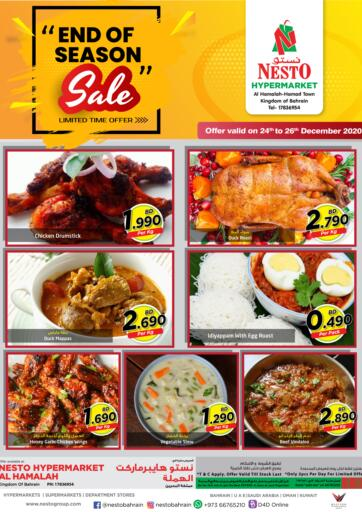 Bahrain NESTO  offers in D4D Online. End Of Season Sale. . Till 26th December