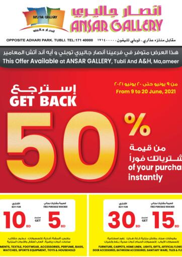 Bahrain Ansar Gallery offers in D4D Online. Best Price & Get Back 50% Off. Best Price & Get Back 50% Off at Ansar Gallery! Get all your products at reduced prices Till 20th June. Happy Shopping!!!. Till 20th June