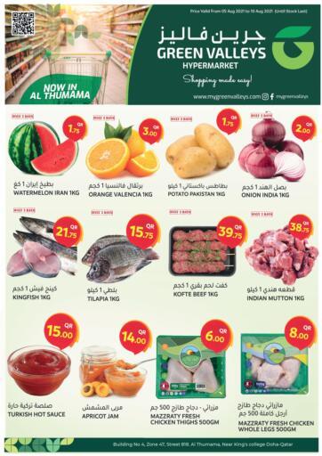 Qatar - Al-Shahaniya Green Valleys offers in D4D Online. Shopping Made Easy @ Thumama. . Till 10th August