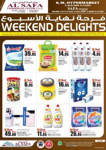 UAE - Al Ain K M Trading  offers in D4D Online. Weekend Delights!. . Till 9th February