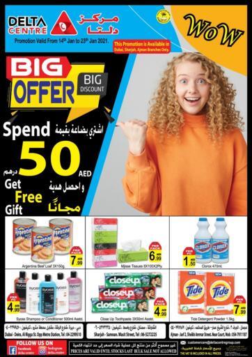 UAE - Dubai Delta Centre offers in D4D Online. Big Offer. . Till 23rd January