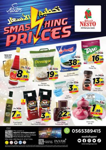 UAE - Dubai Nesto Hypermarket offers in D4D Online. Jebel Ali - Dubai. Visit Your Nearest Nesto Hypermarket to Get Exciting Offer On Your Favorite Products.Offer Valid Till 07th April 2021.  Enjoy Shopping!!!. Till 07th April