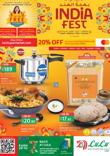 UAE - Al Ain Lulu Hypermarket offers in D4D Online. India Fest. India Fest At Lulu Hypermarket. Offers Available in Groceries, Fresh Food Items, Home Appliances, Home Needs, Electronic Appliances & Many More At Their Store. Head to the Store Before 31st January and Enjoy Shopping!!. Till 31st January