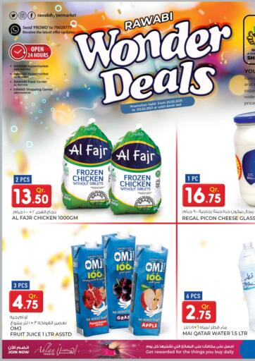 Qatar - Doha Rawabi Hypermarkets offers in D4D Online. Wonder Deals. Wonder Deals Offers  Are Available At Rawabi Hypermarkets . Offers Are Valid Until Stock Last. Enjoyy!!. Until Stock Last