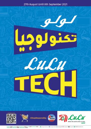 Bahrain LuLu Hypermarket offers in D4D Online. Lulu Tech. LuLu Tech at LuLu Hypermarket !  Offers on Mobiles,Tv ,Home Appliances,Watches,Computers and Much more are valid Till 8th September Get it Now Enjoy Shopping!!. Till 08th September
