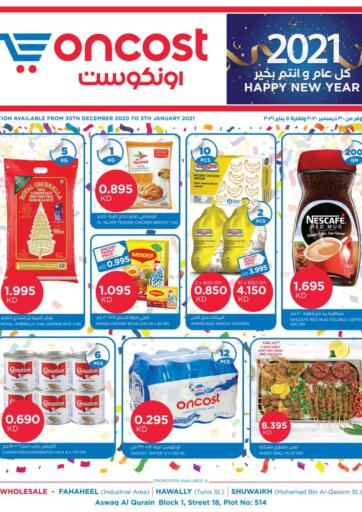 Kuwait Oncost offers in D4D Online. Happy New Year. Get The Best New Year Offer From Oncost.Available Till 05th January 2021. Enjoy Shopping!!!. Till 05th January