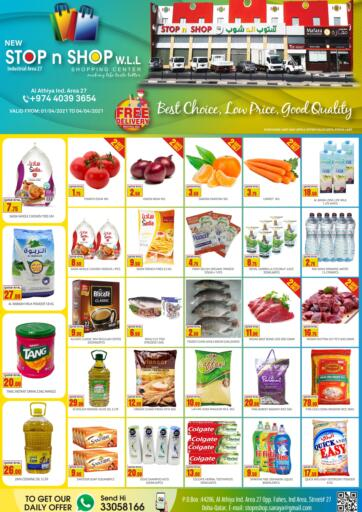 Qatar - Doha New Stop n Shop @Al Athiya offers in D4D Online. Special Offer.  Special  Offers Are Available At New Stop n Shop @Al Athiya. Offers Are Valid Till 4th April. Enjoy Shopping!!. Till 4th April