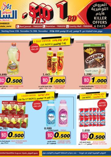 Bahrain Al Sater Market offers in D4D Online. Killer Offers. Killer Offer is Here at Al Sater Market. Product of Your Choice, Available at Exciting Prices. Offers on Groceries Bakes and Many More. This  Offer is Only Valid Till 20th November 2020!!. Enjoy Shopping!. Till 20th November