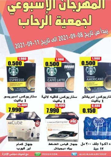 Kuwait Al Rehab Cooperative Society  offers in D4D Online. Weekly Festival. . Till 11th September