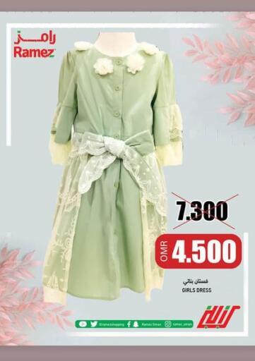 Oman - Sohar Ramez  offers in D4D Online. Clothing Sale. . Until Stock Last