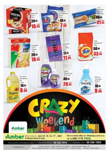 UAE - Sharjah / Ajman Amber Al Madina Hypermarket offers in D4D Online. Crazy Weekend. . Till 17th January