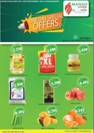 Kuwait Mango Hypermarket  offers in D4D Online. One Day Special Offer. . Only On 12th September