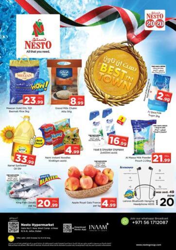 UAE - Sharjah / Ajman Nesto Hypermarket offers in D4D Online. Jafza, Dubai. . Till 16th October