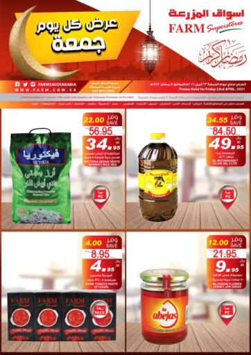 KSA, Saudi Arabia, Saudi - Jubail Farm Superstores offers in D4D Online. Friday Offers. . Only On 23rd April