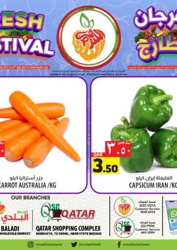 Qatar - Doha Al Baladi Group offers in D4D Online. Fresh Festival. . Till 27th July